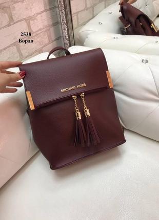 Рюкзак большой вместительный бордовый мокко чёрный