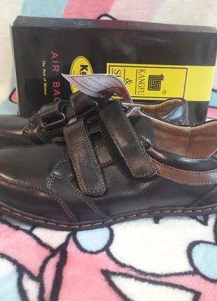 Кожаные туфли р.34,36 (22 и 23 см стелька)