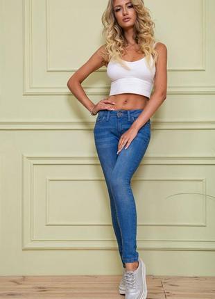 Базовые светлые женские джинсы скинни зауженные женские джинсы с потертостями голубые женские джинсы обтягивающие женские джинсы-скинни голубого цвета