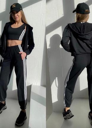 Женский спортивный костюм тройка ( кофта, топ , штаны )