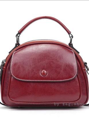 Женская кожаная маленькая сумочка красная с короткой длинной ручкой с широким ремнём на плечо жіноча сумка червона