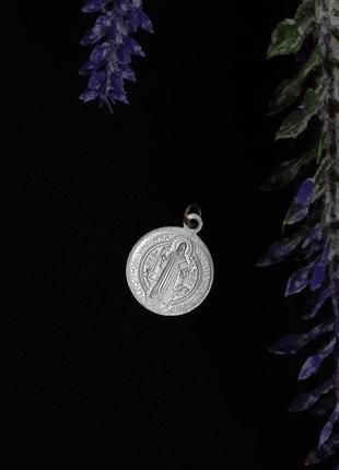 Кулон медальон образок алюминий винтаж