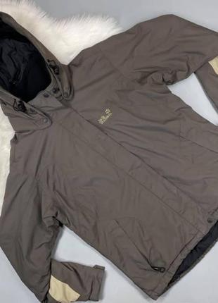 Женская куртка jack wolfskin texapore утеплённая