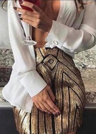 Новая юбка бандажная золотые пайетки