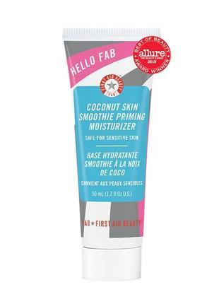 Увлажняющий праймер first aid beauty coconut skin smoothie priming moisturizer, 50 мл