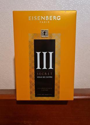 Eisenberg парфюмированная вода