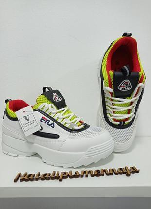 Спортивные кроссовочки.яркие молодежные и удобные!