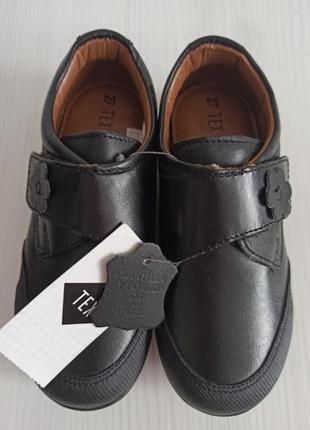 Туфли кожаные tex