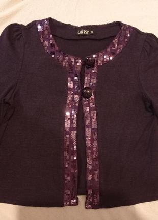 Очень красивая нарядная фиолетовая  🍆 баклажан накидка кардиган с пайетками cherry
