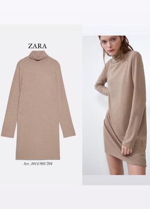 Zara платье туника удлинённый свитер