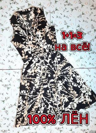 🎁1+1=3 крутое льняное платье миди h&m 100% лён, размер 46