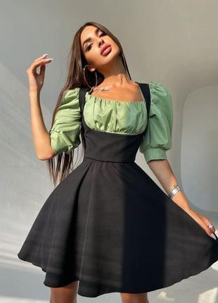 Платье + сарафан