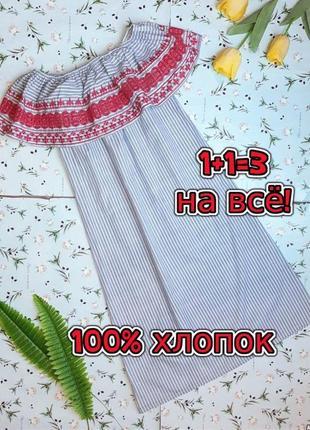 🎁1+1=3 идеальное платье миди в полоску хлопок с вышивкой asos, размер 44 - 46