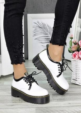Туфли броги в стиле dr.m@rtens из натуральной белой кожи