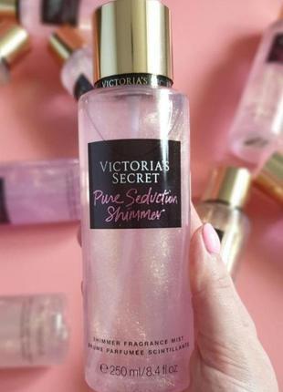 Pure seduction shimmer victoria's secret, мист, спрей, виктория сикрет косметика, парфуми