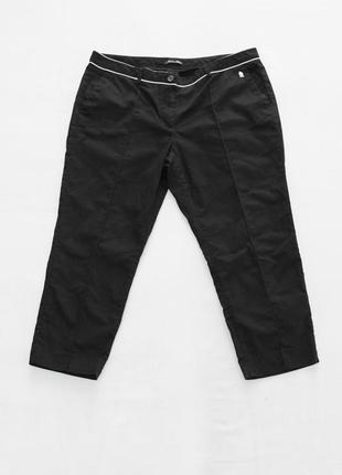 Укороченые брюки капри marina yachting