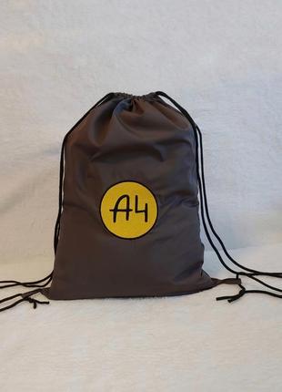 Рюкзак, мешок для сменки а4