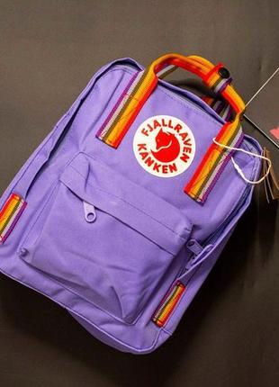 Рюкзак fjallraven kanken mini с радужными ручками цвет: сиреневый