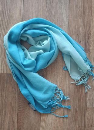 Большой красивый шерстяной шарф палантин градиент