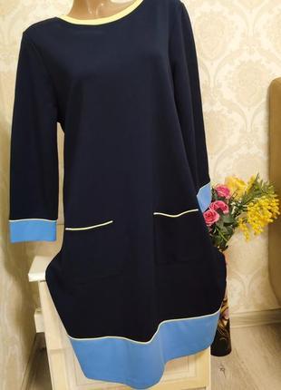 Стильное красивое платье laura ashley9 фото