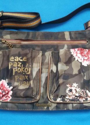Женская камо сумочка desigual