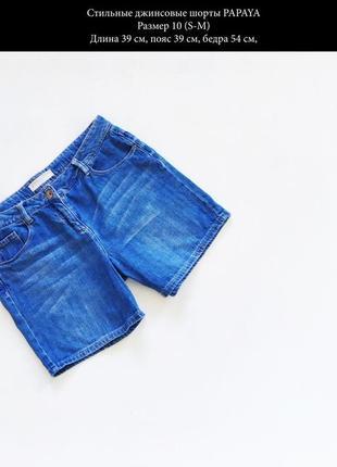 Стильные синие джинсовые шорты