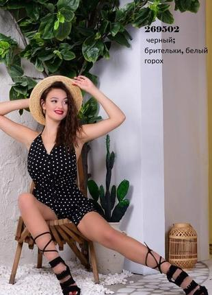 Комбнез - ромпер женский