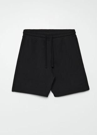 Хлопковые шорты cropp