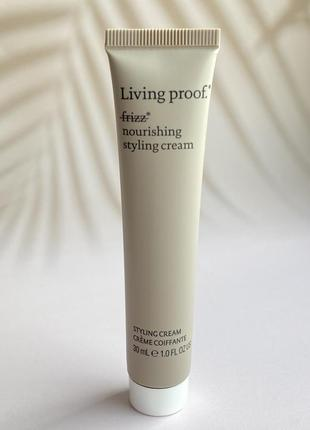Крем для укладки волос living proof no frizz styling cream 30 мл