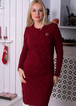 Вязанное платья.тепло.красиво.практично.