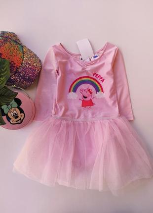 Платье фирмы h&m.