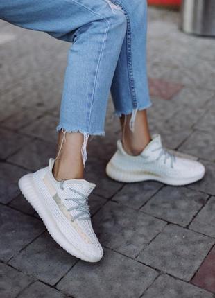 Кросівки adidas yeezy boost 350 lundmark (повністю рефлективні)