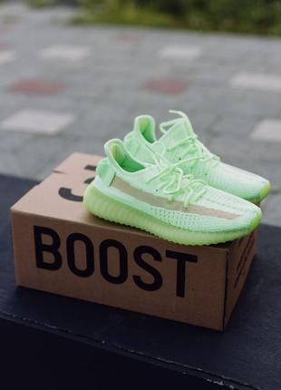 Кросівки adidas yeezy boost 350 glow in dark