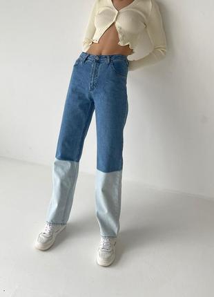 Двухцветные джинсы колор блок