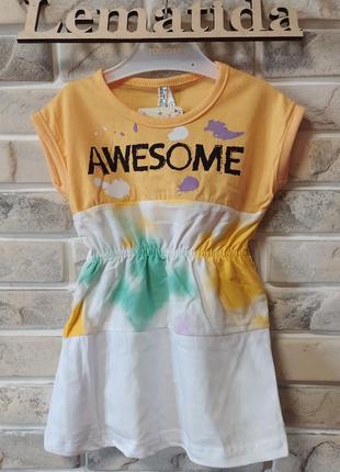 Туніка-плаття дитяча / сарафан на дівчинку/ туника для девочки / платье летнее/ детский сарафан