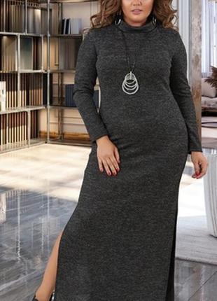 Длинное платье из ангоры (м-0427)