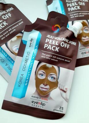 Eyenlip volcanic pore peel off pack маска-пленка с вулканическим пеплом