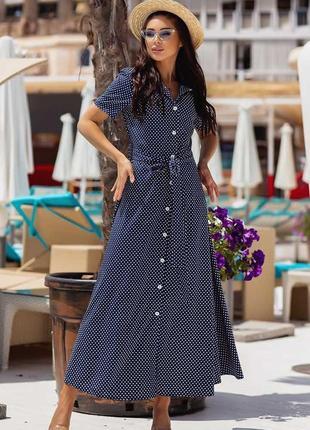 Платье-халат 🤗