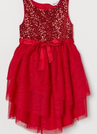 Очень красивое платье hm