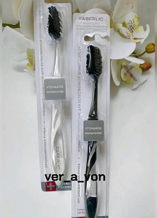 Зубная щётка с угольным напылением от фаберлик