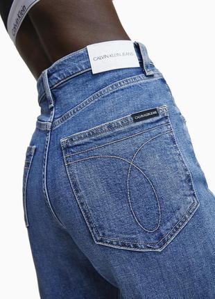Джинсы кюлоты широкие calvin klein jeans оригинал3 фото