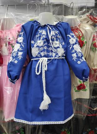 """Платье вышиванка """"белый букет"""" для девочки."""