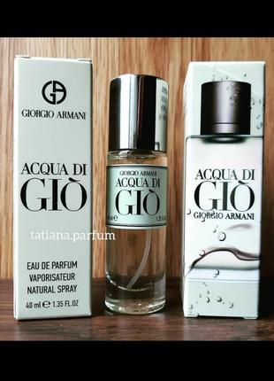 Мужской парфюм - тестер 40 ml, мини парфюм, парфюмированная вода, туалетная вода, духи