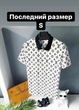 Распродажа ! футболка бренд