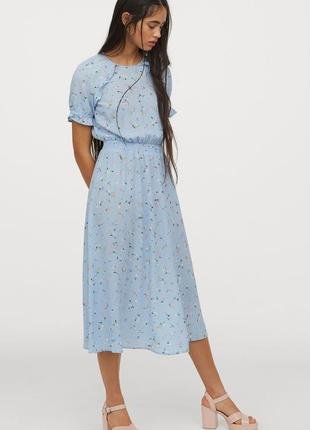 Новое красивое платье миди h&m