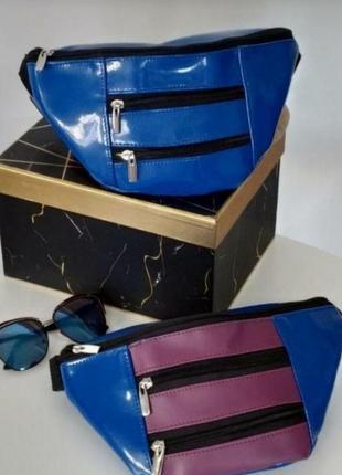 🌟стильна поясна сумка - бананка🌟🌿