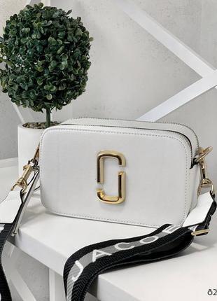 Белая сумка марк