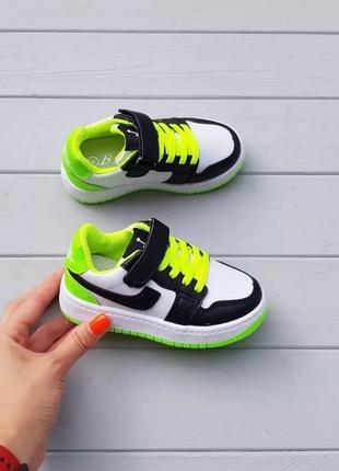 Классные кроссовочки 26-31 размеры