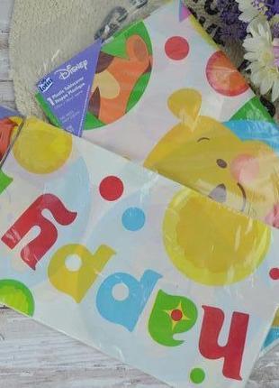 Фирменный праздничный набор для дня рождения баннер и скатерть винни пух дисней disney