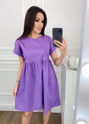 Платье летнее легкое свободное оверсайз короткое мини повседневное лиловое фиолетовое